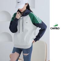 CARTELO 卡帝乐鳄鱼 C90349B04 女士撞色减龄连帽卫衣