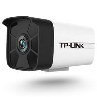 TP-LINK 普联 TL-IPC526HP-8 监控摄像头 焦距8mm