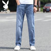 PLAYBOY 花花公子 X-1050HH070B102 男士牛仔裤