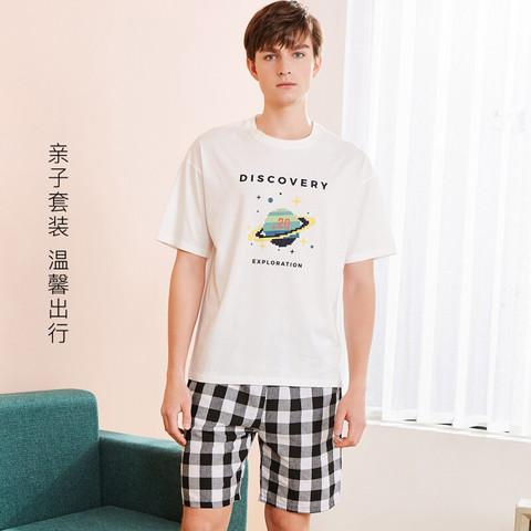 TINSINO 纤丝鸟 夏季纯棉短袖儿童家居服居家服男女亲子款睡衣 白色格纹男 XL