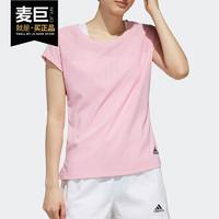 Adidas/阿迪达斯正品 春季女子休闲运动T恤EK4720 165/88A/M