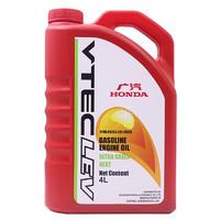 HONDA 本田 低粘度超能机油/润滑油 4L