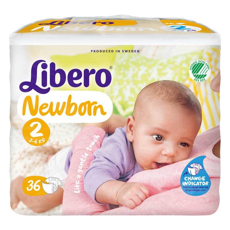 Libero 丽贝乐 纸尿裤