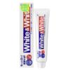 LION 狮王 WHITE&WHITE美白牙膏 150g