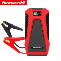 Newsmy 纽曼 S400L 汽车应急启动电源 S400 Plus升级智能屏显