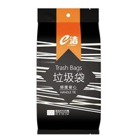 e洁 垃圾 4卷100只(45*59cm)