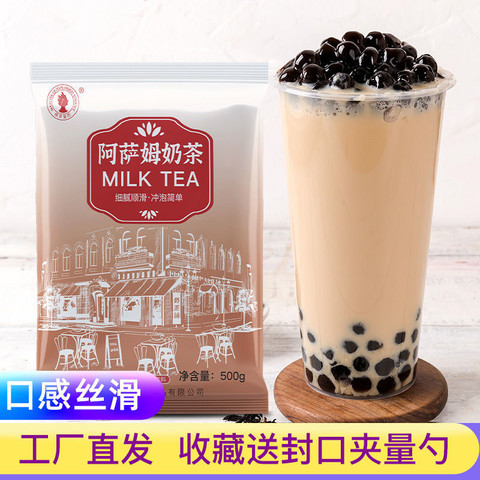 买1送1共发80条咖啡学生提神三合一速溶蓝山咖啡粉原味袋装