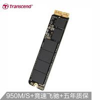 PLUS会员:Transcend 创见 JDM820 固态硬盘 480GB