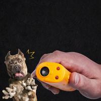 茨格曼 USB充电声波驱狗器电子赶狗器流浪野狗大功率防狗咬神器驱猫蛇器 黄色