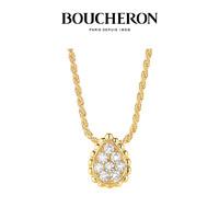 BOUCHERON/宝诗龙Serpent Bohème系列吊坠,超小型款