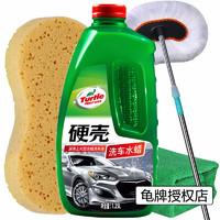 Turtle Wax 龟牌 高泡型洗车液套装 3超值装