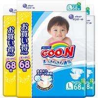 GOO.N 大王 维E系列 纸尿裤
