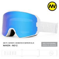 南恩21雪季新品磁吸滑雪镜大柱面双层防雾单双板滑雪眼镜男女NG12