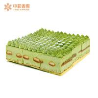 限地区:COFCOXIANGXUE 中粮香雪 抹茶提拉米苏蛋糕   990g