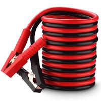 援邦  应急救援 电瓶搭线 汽车电瓶搭火线 搭电线打火线搭车线急救援启动 搭火线3米