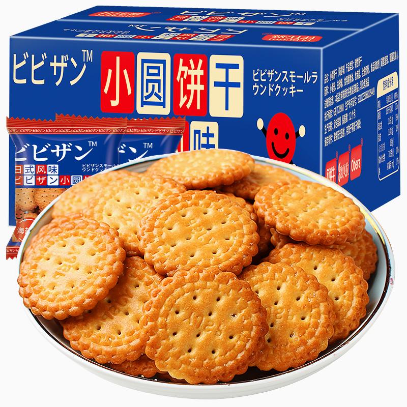 比比赞 日式小圆饼干  1kg