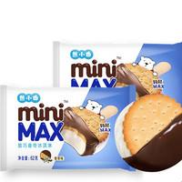 Bright 光明 熊小白 miniMAX 脆巧曲奇冰淇淋 香草味