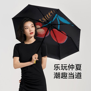蕉下BENEUNDER 太阳伞雨伞户外防晒遮阳伞女防紫外线折叠伞晴雨两用迷你乐玩系列 车厘自由三折伞