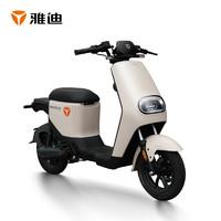 23:30截止:Yadea 雅迪 DE2 新国标电动自行车
