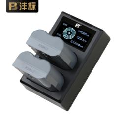 FB 沣标 EN-EL15C尼康相机电池Z7 Z6 Z5 智能双充套装(电池*2+充电器*1)