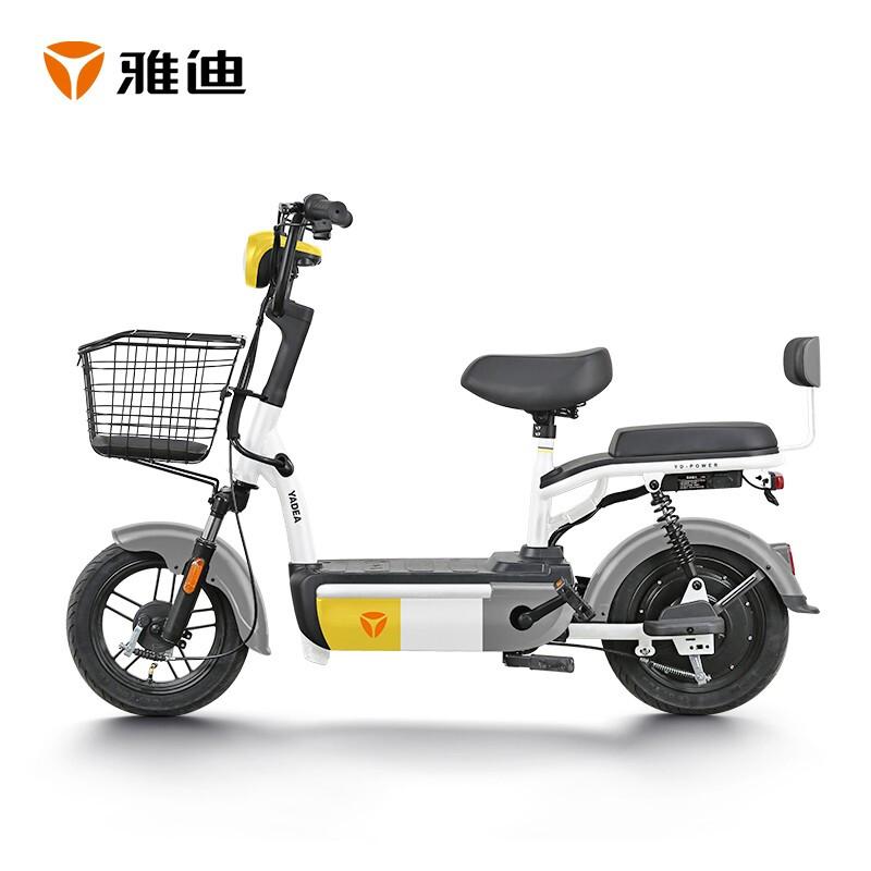 Yadea 雅迪 尚彩新 新国标3C电动车