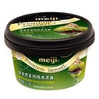 PLUS会员:meiji 明治 抹茶巴菲风味冰淇淋 110g