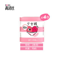kotex 高洁丝 少女裤 超薄贴身卫生巾裤型 8条