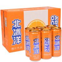 22点开始、PLUS会员:北冰洋 橙汁汽水 330ml*24罐