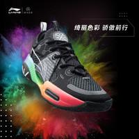 LI-NING 李宁 韦德全城9 V1.5 ABAR077 男款减震回弹篮球鞋