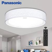 有券的上:Panasonic 松下 HHLAZ1808 LED吸顶灯 花舞白色 21W
