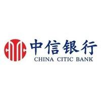 中信银行 周周刷 消费达标抽奖