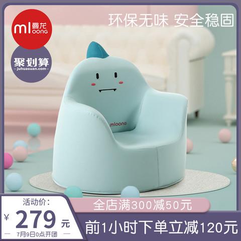 mloong 曼龙 儿童沙发咘咘同款婴儿卡通女孩男孩宝宝懒人座椅小沙发学坐凳