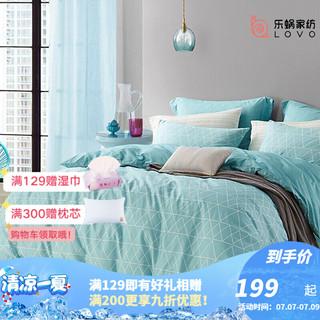 LOVO 乐蜗家纺 罗莱生活旗下品牌 LOVO家纺床上用品四件套件现代简欧单双人床单被套 1.5米床