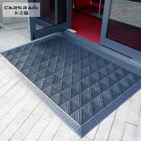 CARS·RAIN 卡之蓝 室外防滑垫 单刷灰刷灰块 0.1㎡