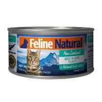 限地区、PLUS会员:Myfoodie 麦富迪 猫罐头 新西兰进口牛肉&鳕鱼 85g*10罐