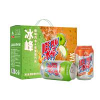 冰峰 双拼礼盒装 汽水饮料 330ml*12瓶