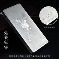 中国白银集团有限公司 BM6A9AG104 银条 约10g
