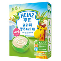 Heinz 亨氏 五大膳食系列 铁锌钙奶米粉 1段 225g