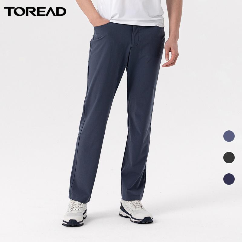 TOREAD 探路者 TAMI81409 中性款速干长裤