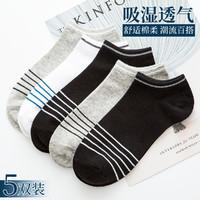 Nan ji ren 南极人 Y11LMWZ2018024 男士条纹船袜 5双装