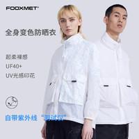 fooxmet风谜衣男士夏季紫外线变色薄款休闲透气皮肤衣防女外套 FM2101086 白色F04男女同款 XL