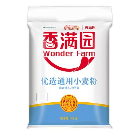 香满园 面粉 中筋面粉 优选通用小麦粉 5kg