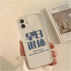 YINUO 以诺 全系列 手机壳