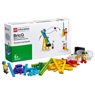 LEGO 乐高 教育积木 BricQ趣动基础套装个人学习版 2000471 6岁+ 小学STEAM学习方案 物理科学实验  男孩女孩