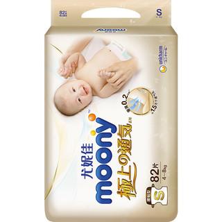 moony 极上系列 婴儿纸尿裤 xl 42片