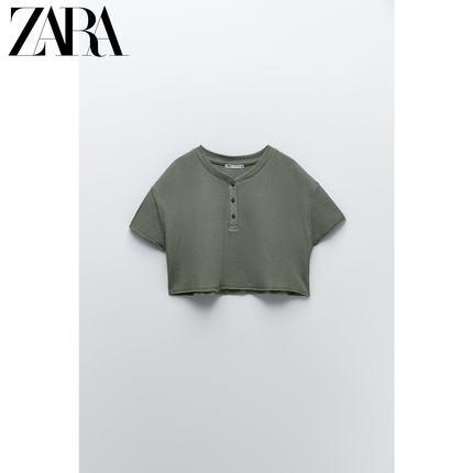 ZARA 00858038505 女士纹理短袖
