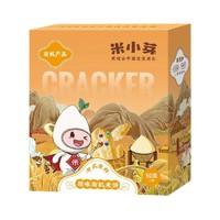 米小芽 有机原味米饼 50g