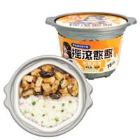 锅圈食汇 自热煲仔饭 香菇滑鸡  266g