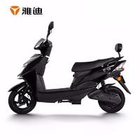 PLUS会员:Yadea 雅迪 YD800DQT 电动轻踏板车