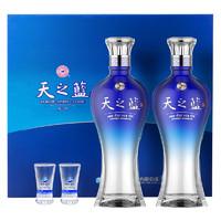 SUPER会员:YANGHE 洋河 天之蓝 46度 浓香型白酒 480ml*2瓶 礼盒装